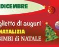 14 Dicembre: AUGURI CREATIVI al Centro Commerciale Vittoria – Castellarano (RE)